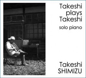 Takeshi Plays Takeshi / 清水武志