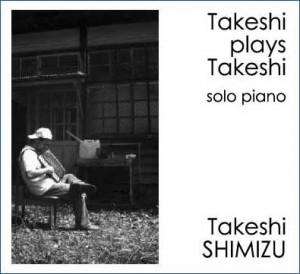 Takeshi Plays Takeshi / 清水武志